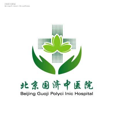 vi logo设计 大数据医疗